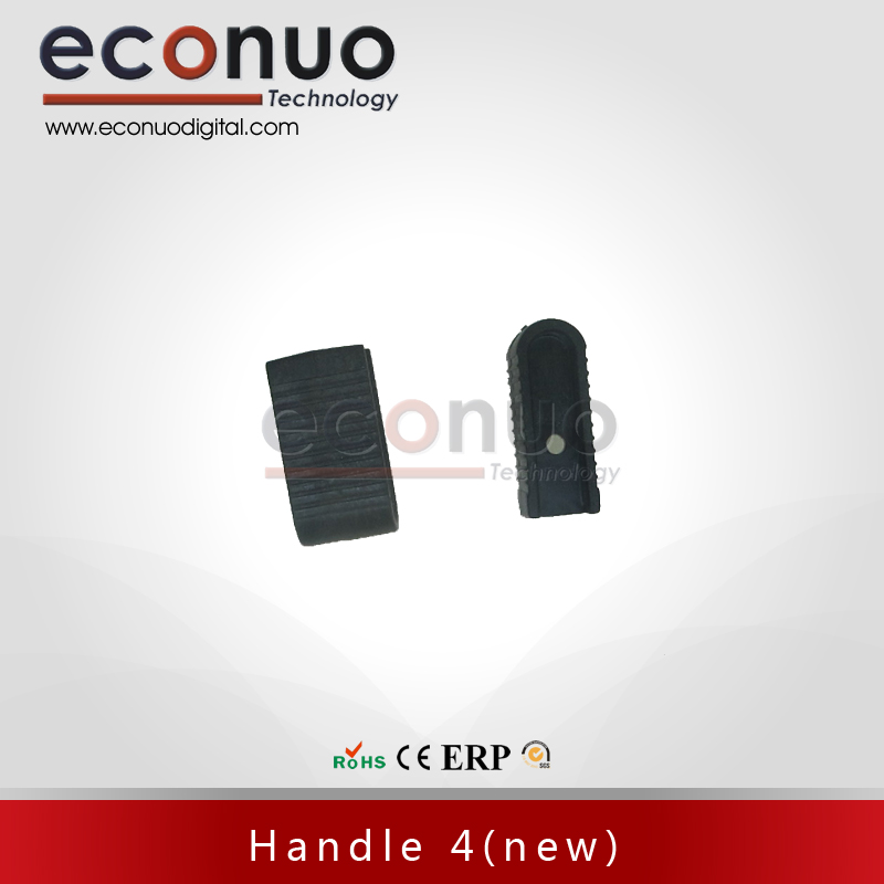 EK2029Handle 4(new).jpg
