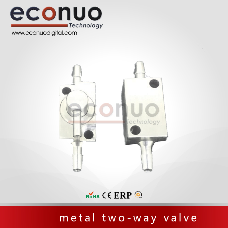 E1096 metal two-way valve 金属二通阀