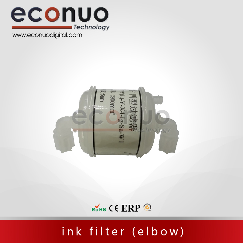 EN3036 四型过滤器(弯) EN3036 ink filter (elbow)