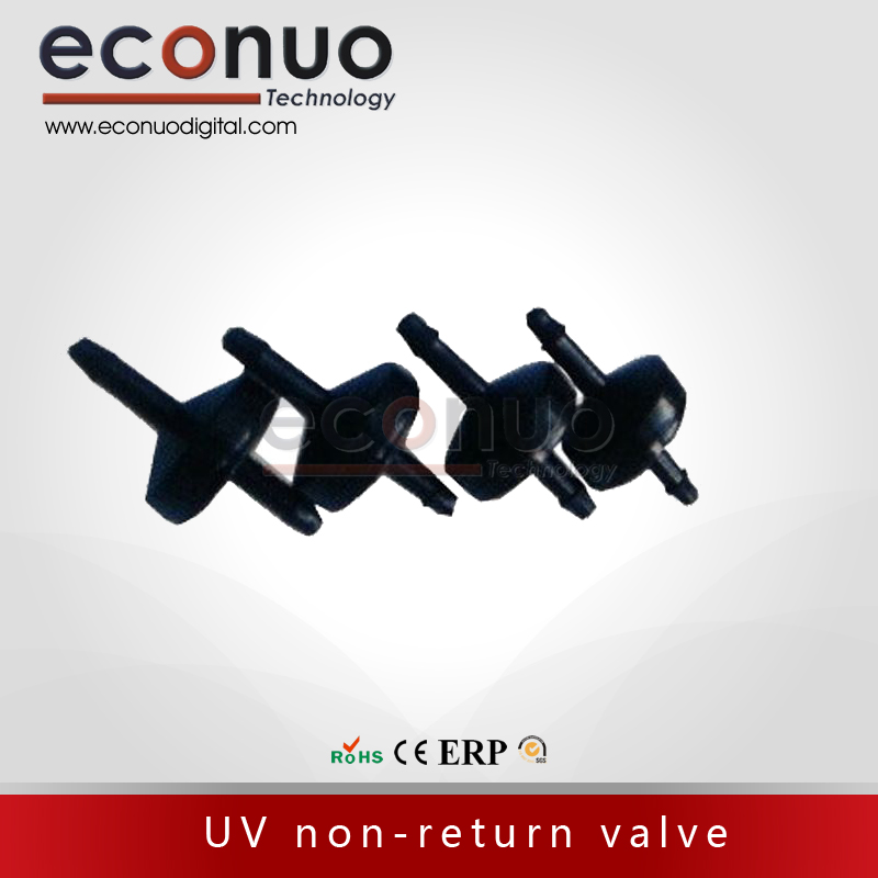 E1093 UV 单向阀 E1093 UV non-return valve