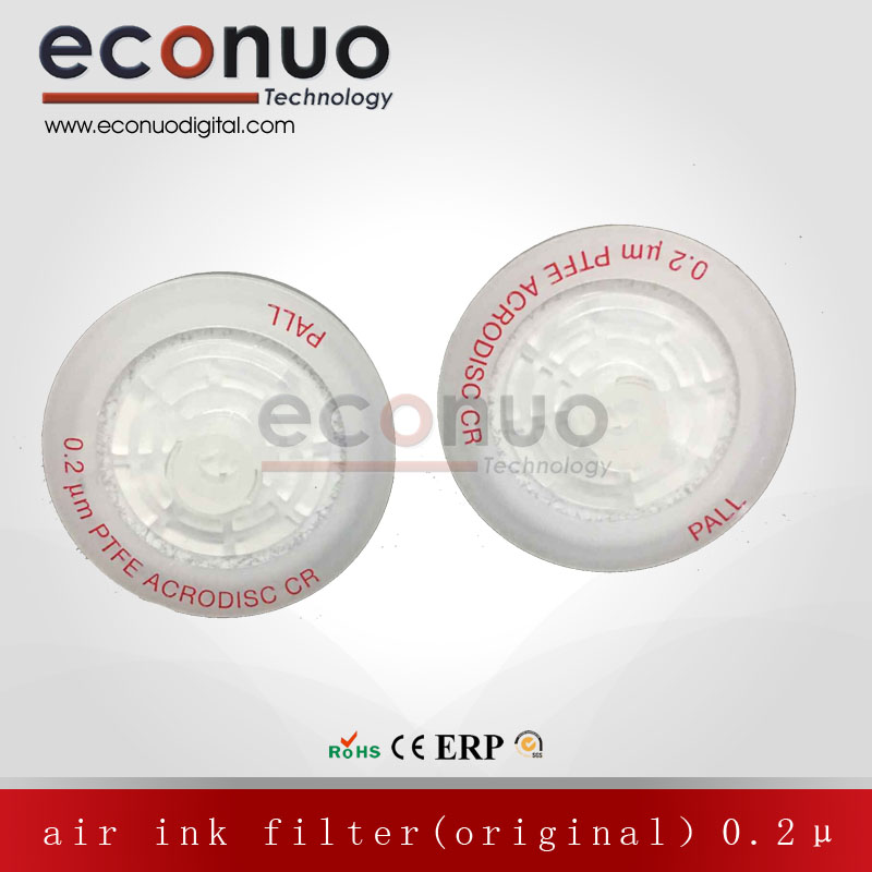 E2043 Pall  air ink filter(original)0.2μ
