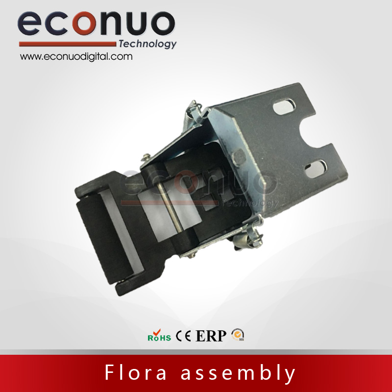 E1400 彩神压布轮组件  Flora assembly