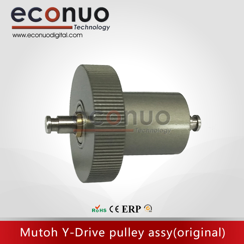 E3384-Mutoh-Y-Drive-pulley-assy(original)