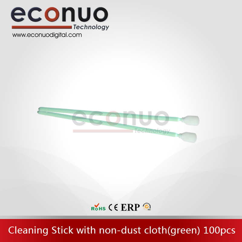 E1057D-无尘布头-棉签(绿杆)E1057D-Cleaning-Stick-with-non-dust-cloth(